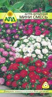 Семена цветов АПД Астра Мини / A20039 -