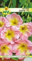 Семена цветов АПД Петуния Заря F1 / A20363 -