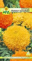 Семена цветов АПД Бархатцы Ямми Мамми / A20092 -