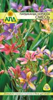 Семена цветов АПД Парданканда Норриса смесь / A20370 -