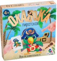 Настольная игра Лас Играс Окавока. Пиратская / 4850532 -