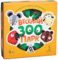 Настольная игра Лас Играс Веселый зоопарк / 898368 -