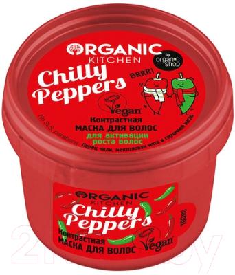 Маска для волос Organic Kitchen Контрастная. Chilly peppers (100мл)