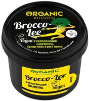 Шампунь для волос Organic Kitchen Укрепляющий. Brocco-lee (100мл) -