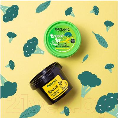 Бальзам для волос Organic Kitchen Укрепляющий. Brocco-lee (100мл)