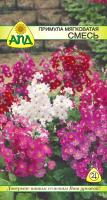 Семена цветов АПД Примула мягковатая смесь / A20256 -