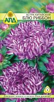 Семена цветов АПД Астра Блю Риббон / A20019 -