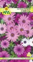 Семена цветов АПД Остеоспермум смесь / A20227 -