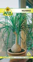 Семена цветов АПД Нолина / A20224 -