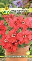 Семена цветов АПД Петуния Афродита Лососевая F1 / A20360 -