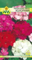 Семена цветов АПД Пеларгония смесь Колорама F2 / A20228 -