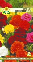 Семена цветов АПД Бегония Нонстоп F1 / A20093 -