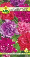 Семена цветов АПД Петуния махровая Глориоза F1 / A20242  -