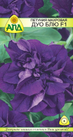 Семена цветов АПД Петуния махровая Дуо Блю F1 / A20243 -