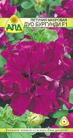 Семена цветов АПД Петуния махровая Дуо Бургунди F1 / A20244 -