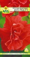 Семена цветов АПД Петуния махровая Дуо Ред F1 / A20245 -