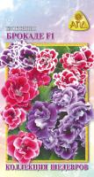 Семена цветов АПД Глоксиния Брокаде F1 / A20137 -