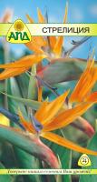 Семена цветов АПД Стрелиция (К) / A20278 -