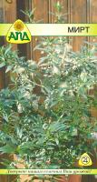 Семена цветов АПД Мирт / A20211 -
