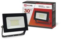 Прожектор INhome СДО-7 / 4690612034621 -