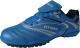 Бутсы футбольные Atemi SD300 TURF (голубой, р-р 32) -