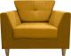 Кресло мягкое Aupi Пи / 4.67.2 (ткань 1) -