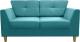 Диван Aupi Пи 2-х местный / 4.67.3 (ткань 2) -