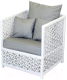 Кресло садовое Mebius Veil VE003 / 190262 (белый/серый) -
