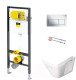 Унитаз подвесной с инсталляцией Керамин Милан Premium + 792824 (с жестким сиденьем и микролифтом) -