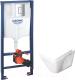 Унитаз подвесной с инсталляцией Керамин Милан Premium + 38772001 (с жестким сиденьем и микролифтом) -