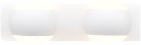 Бра Ambrella FW573/2 SWH (белый песок) -