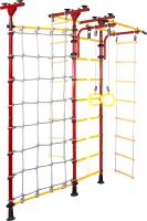 Детский спортивный комплекс Юный Атлет Пол-потолок-Т с сеткой (красный) -