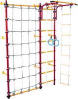 Детский спортивный комплекс Юный Атлет Пристенный с сеткой (красный) -