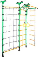 Детский спортивный комплекс Юный Атлет Пол-потолок с сеткой (зеленый) -