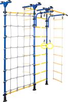 Детский спортивный комплекс Юный Атлет Пол-потолок-Т с сеткой (синий) -