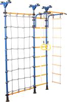 Детский спортивный комплекс Юный Атлет Пол-потолок с сеткой (синий) -