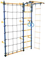 Детский спортивный комплекс Юный Атлет Пристенный с сеткой (синий) -