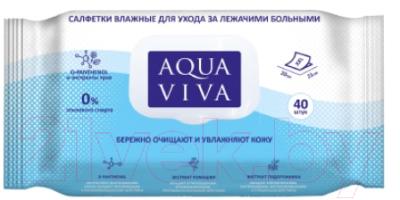 Влажные салфетки детские Aqua Viva Для ухода за лежачими больными (40шт)