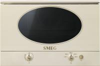 Микроволновая печь Smeg MP822NPO -