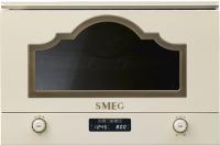 Микроволновая печь Smeg MP722PO -