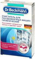 Чистящее средство для посудомоечной машины Dr.Beckmann 43281 (75г) -