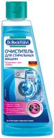 Чистящее средство для стиральной машины Dr.Beckmann 33561 (250мл) -