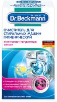 Чистящее средство для стиральной машины Dr.Beckmann 42571 (250г) -