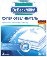 Отбеливатель Dr.Beckmann 37171 -