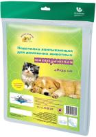 Многоразовая пеленка для животных Доброзверики П48x35 (1шт) -