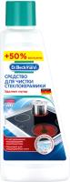 Средство для очистки изделий из стеклокерамики Dr.Beckmann 52861 -