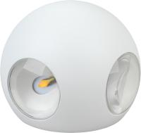 Светильник ЭРА WL10 WH / Б0034608 -