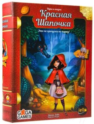 Настольная игра GaGa Красная Шапочка / GG090