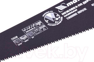 Ножовка Matrix 23550