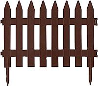 Изгородь декоративная Prosperplast Garden Classic IPLSU-R222 (коричневый) -